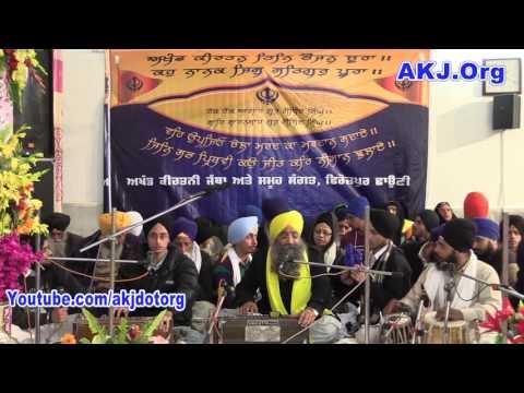 010 Ferozepur Samagam 9 10Jan2016 Reansabaayee Bhai Surinder Singh Jee Bareilly