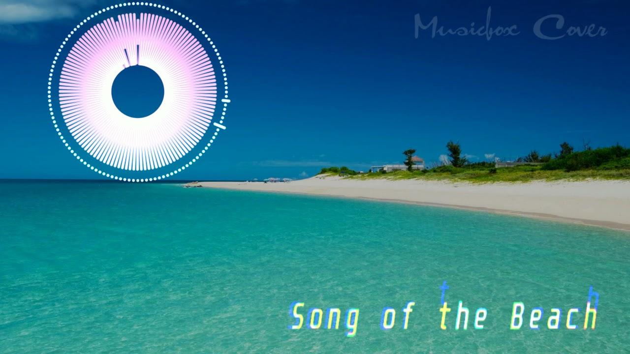 [Music box Cover] Hamabe no Uta - Song of the beach
