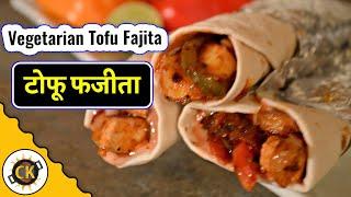 Vegetarian Tofu Fajita Healthy Recipe Video By Chawlas-kitchen.com Epsd.#298