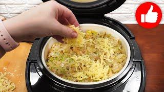 Будете готовить часто этот УЖИН из обычных продуктов Вкусная запеканка из фарша в мультиварке