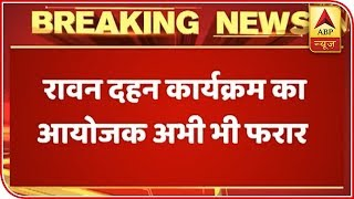 Amritsar Train Accident: Saurabh Madan At Large; Watch Ground Report From His House   ABP News