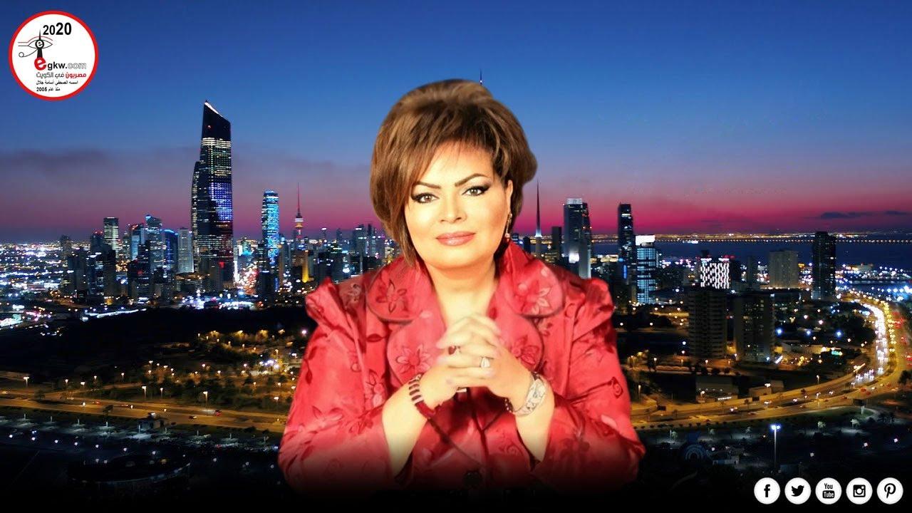 """عائشة الرشيد: مصر لأعدائها """"لن يفلت أحد من العقاب ونهايتكم اقتربت"""""""