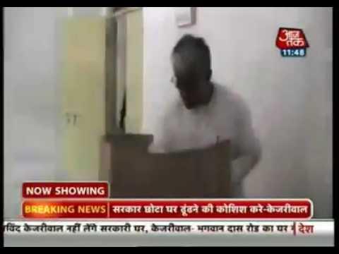Tripura CM Manik Sarkar poor