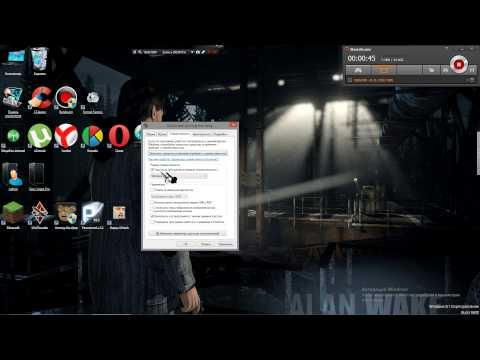 черный экран в играх img-1