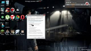 Download Как убрать чёрный экран с игр. Mp3 and Videos