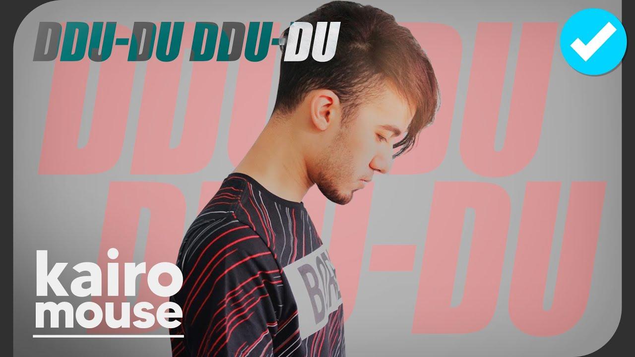 Jósema Ddu Du Ddu Du Blackpink Cover Español Chords Chordify