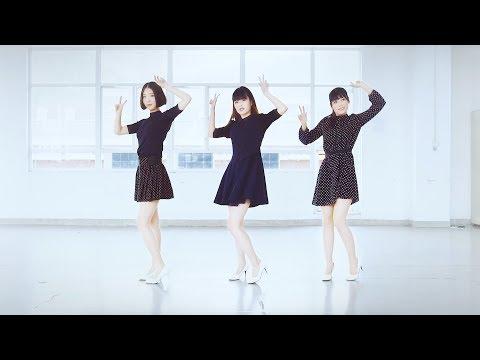 【Holiday Girls】宝石の雨 [ 踊ってみた ] Perfume
