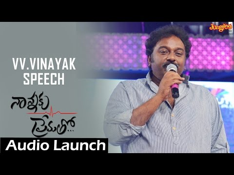 VV Vinayak speech || Nannaku Prematho Audio Launch || Jr Ntr, Rakul Preet