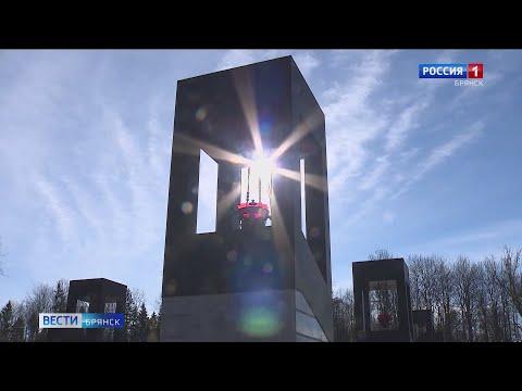 Освобождение Карачева