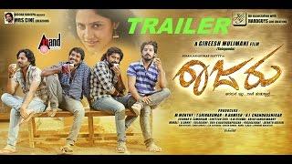 Raajaru | New Kannada Movie Trailer 2017 HD | Niranjan Shetty | Shalini | V.Shridhar