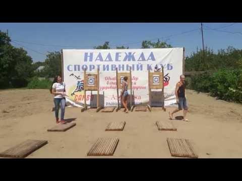 Соревнования по спортивному метанию ножа в г. Невинномысск