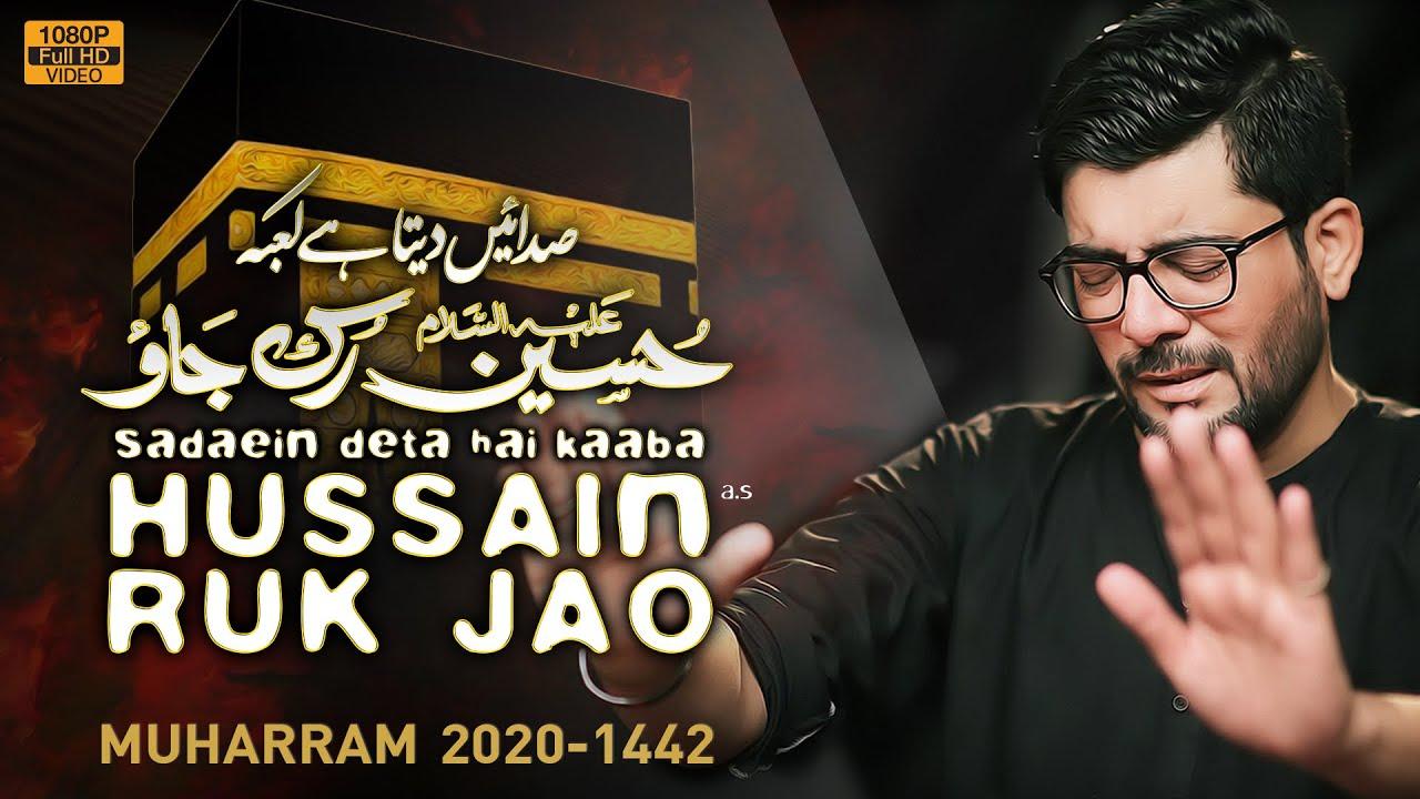 Hussain Ruk Jao | Mir Hasan Mir New Noha 2020 | Nohay 2020 | Noha Imam Hussain | Kaaba Aur Hussain