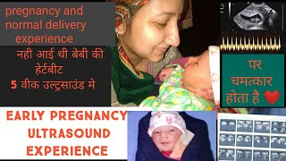 MY LABOR & NORMAL DELIVERY STORY | BABY Delivery Vlog Video | INDIAN