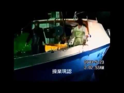 男 達 の 狂気 と 台湾 漁船