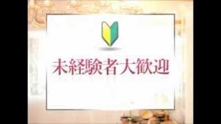 セレブサークルBBのお店動画