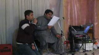 Karaoke Party - Ahsan - Omar & Khalil - Gori Tera Gaon