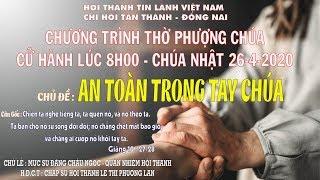 HTTL TÂN THÀNH - Chương trình thờ phượng Chúa - 26/04/2020