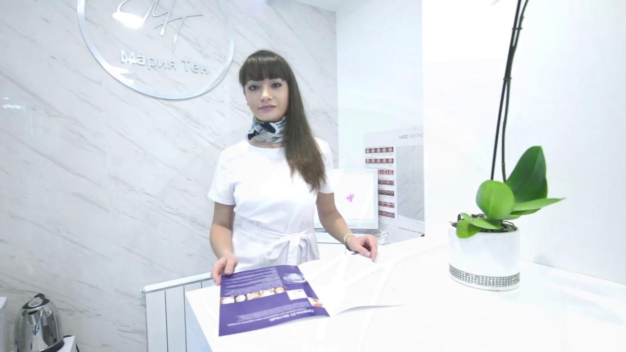 клиника эстетической медицины маргариты королевой