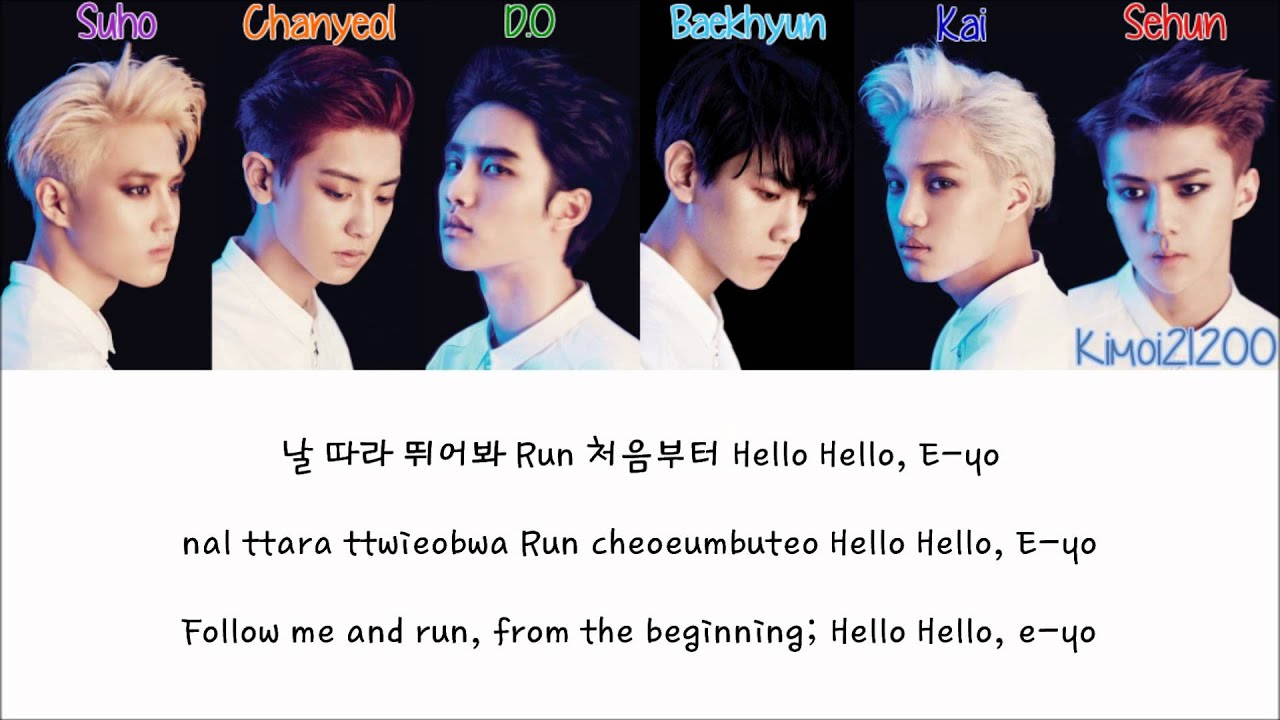exo m run free mp3 download