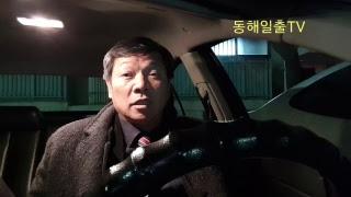 김창호입니다.  신천지를  응징하라.