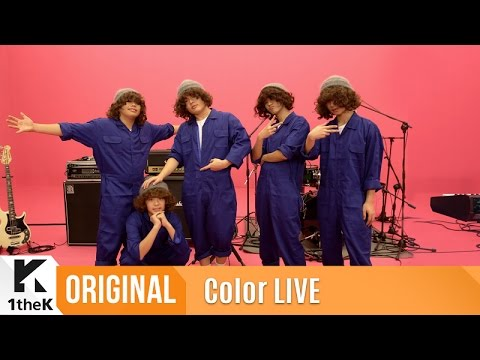Color LIVE(컬러라이브):TheEastLight(더 이스트라이트)_Rosie pink TheEastLight's colorlive!_holla(홀라)