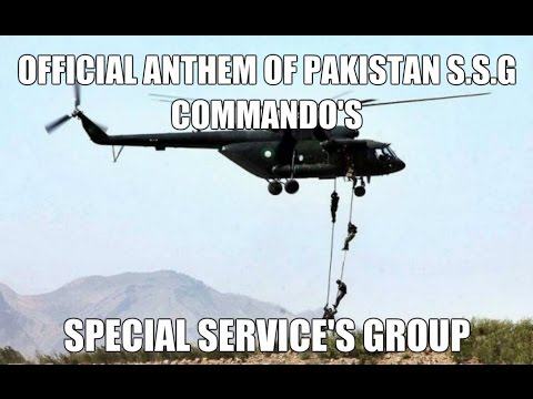 The official Anthem of SSG Commandos (Special Services Group)