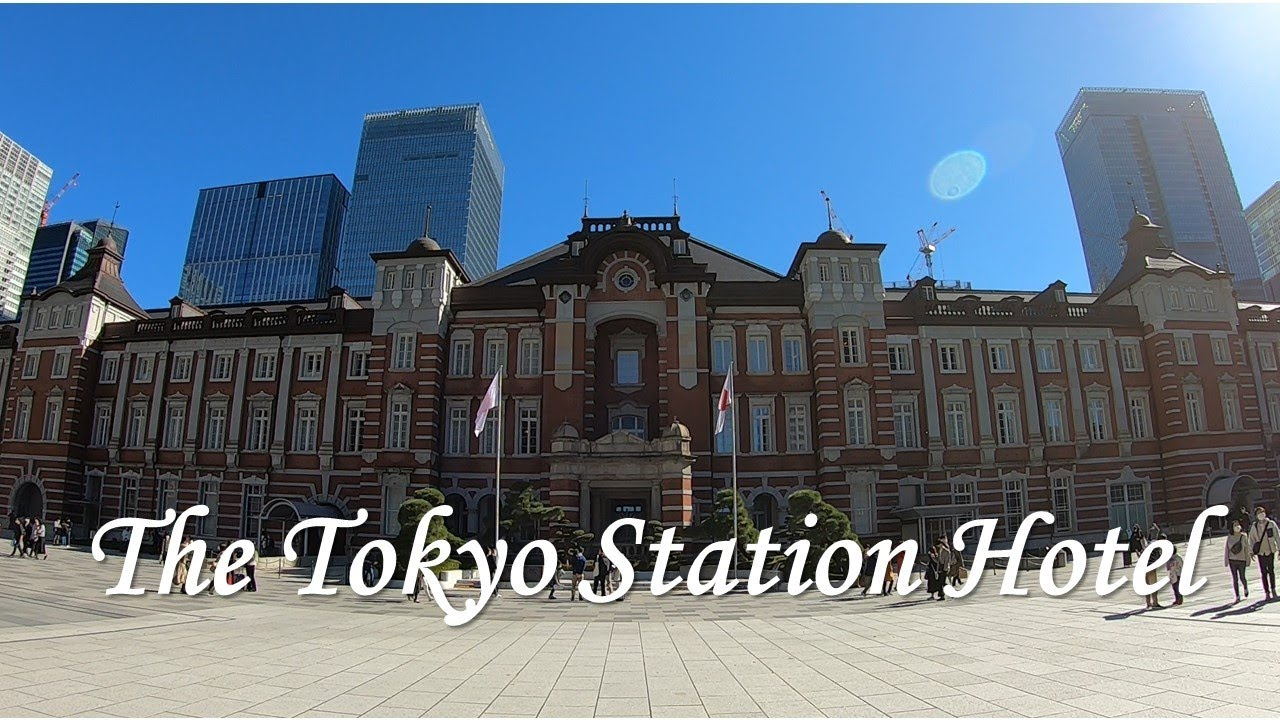 東京ステーションホテル ドームサイドルーム The Tokyo Station Hotel - One of the Best Classic Hotels in Japan
