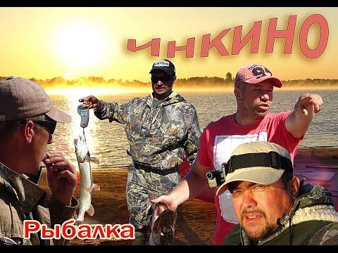 Рыбалка в Инкино на р. Обь 2016г