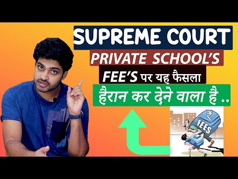 Supreme court decision on private school fees in hindi