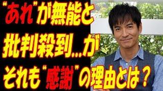 """動画タイトル ▽▽ 絶対零度、もはや""""あれ""""が無能すぎると批判の嵐!!沢..."""