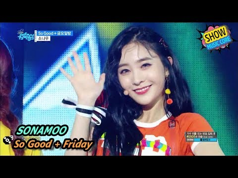 SONAMOO - So Good +Friday Night