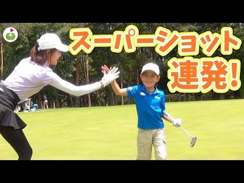 果たして6才のキッズゴルファーはスコアいくつで5300yのコースを回ったのでしょうか!?【誠ノ介くんとゴルフ#5】