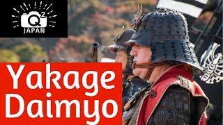 Yakage Shukuba Daimyo Festival 矢掛大名行列 thumbnail