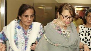 Salman Khan Mother Salma Khan And Stepmother Helen Togther Watch Sanju Movie