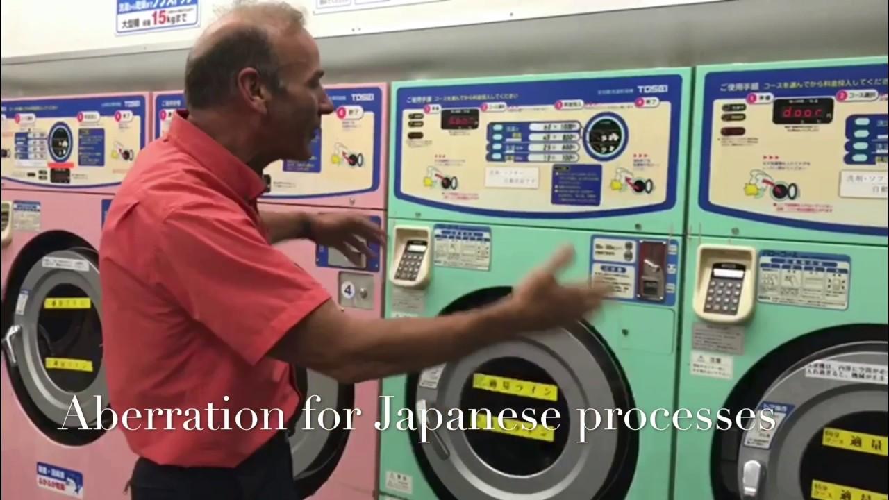 Japan - Lean Laundry Mat