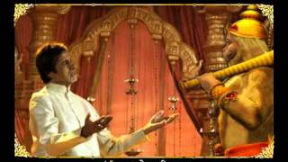 Shri Hanuman Chalisa by Shri. Amitabh Bachchan with an ensemble of 29 top-notch singers.mp4