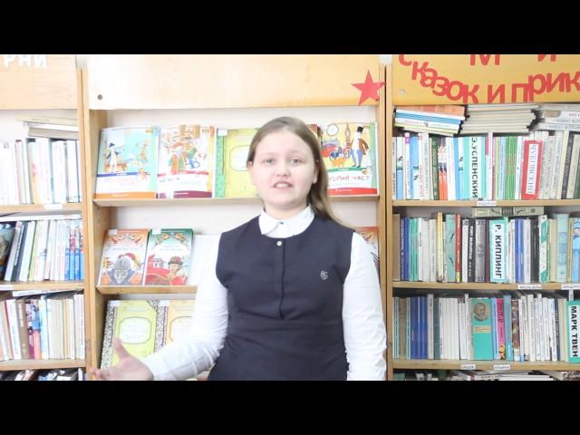 Изображение предпросмотра прочтения – ВероникаЛимарева читает произведение «Послушайте! (Послушайте! Ведь, если звезды зажигают…)» В.В.Маяковского