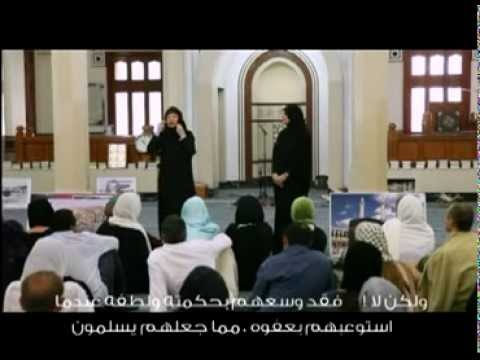 What is Islam An Interesting Mosque Tour Led by Two British Ladies