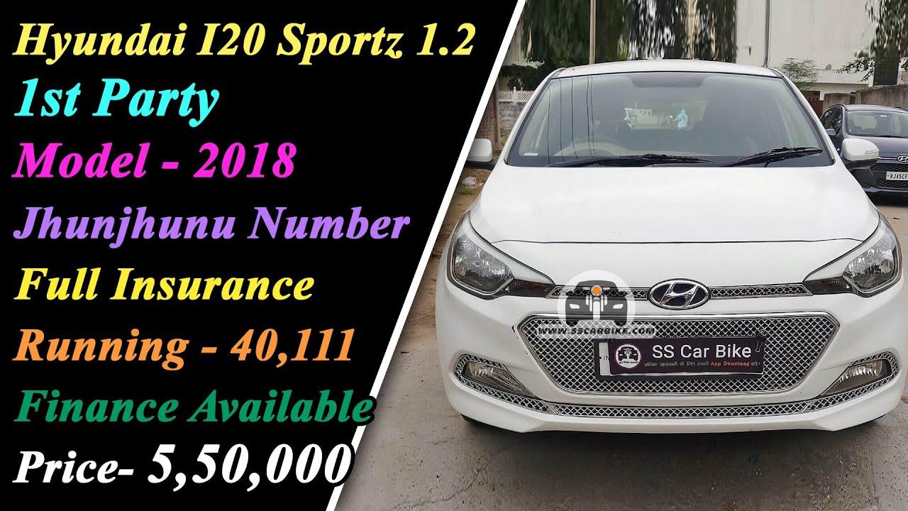 Hyundai I20 Sportz 1.2 1st Party Model - 2018 Jhunjhunu Number Full Insurance - Price- 5,50,000
