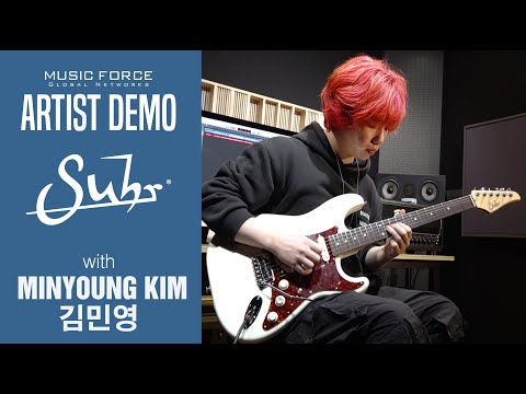 Suhr Classic S Dealer Select Limited Run Demo - 'Streets' by Guitarist 'Minyoung Kim' (김민영)