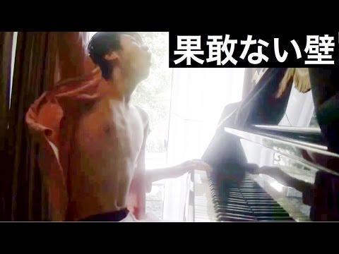 桐崎栄二の歌/はかない壁