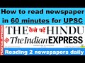 How to read The Hindu / Indian Express under 60 minutes | Reading 2 newspapers daily