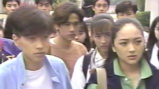 フジテレビ 学校へ行こう! 第11話 【大乱闘!女教師が危ないぜ…】 ☆次回...