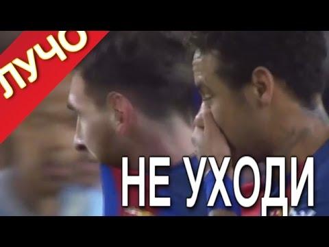 Реал Мадрид – Барселона смотреть онлайн трансляцию