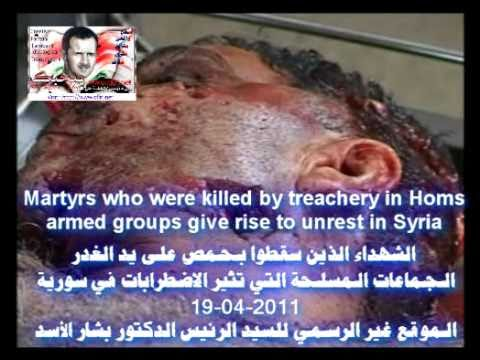 Martyrs who were killed by treachery armed groups in Homs P2