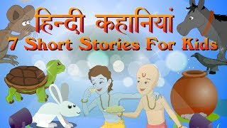 Download Kids Whole Earth India MP3, MKV, MP4 - Youtube to