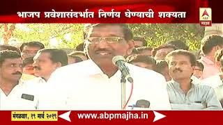 Akluj | Vijaysinh Mohite Patil Supporter\'s Uncut Speech Part 02