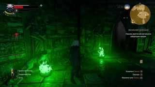 Ведьмак 3 магический светильник.