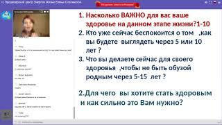 Гульнара Патрушева Как исцелиться с помощью метода Бутейко