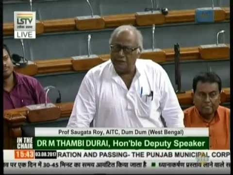 Saugata Roy speaks on Punjab Municipal Corp Law (Extension to Chandigarh) Amendment Bill, 2017